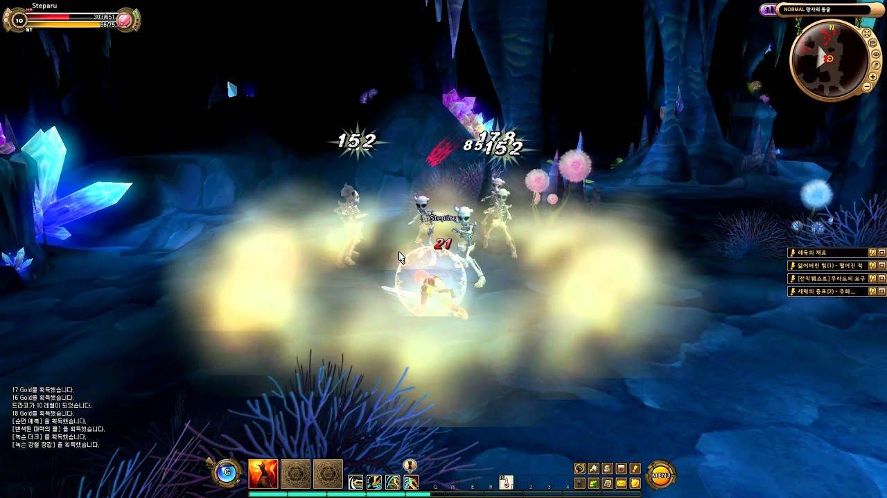 Eternal Blade And Soul Eternal Blade Online Gameplay