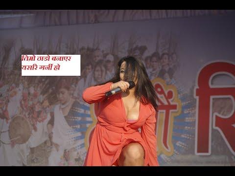 अहिलेको  छाडा दोहोरी यस्तरी गर्नी भन्दै देखाईदिन ज्योती मगरले गायकलाई ||Jyoti magar live dohori