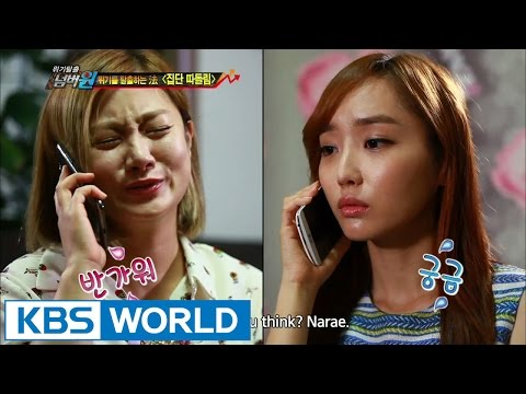 Safety First | 위기탈출 넘버원 – [Escaping Crises] Alienation / [Safety Manual] Electrocution (2014.08.13)