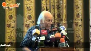 يقين | سميرامين : حزب التيار الشعبي هو اضافة للحياة السياسية في مصر