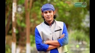 bangla new song kazi shuvo 2016