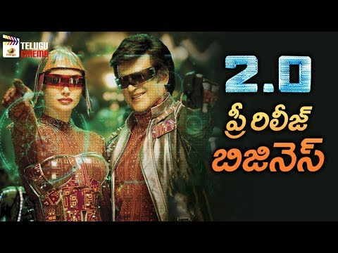 Robo 2.0 Movie PRE RELEASE BUSINESS | Rajinikanth | Akshay Kumar | Shankar | #2Point0 |Telugu Cinema