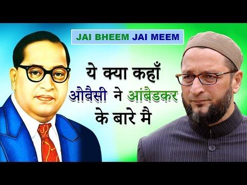 Golden Words Of Asaduddin Owaisi For DR Bheem Rao Ambedkar