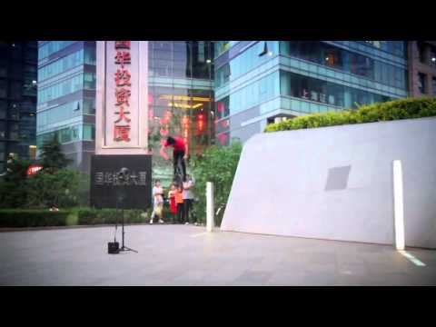 Nike 6.0 People's Republic of BMX China Trip 2010 NEW!!!.