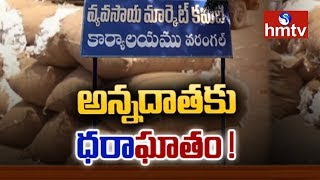 Cotton and Corn Farmers in Deep Trouble | Warangal | hmtv