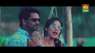 New Haryanvi Song 2016    Yaar Tera Shikari    Mehar Risky & Anshu Rana    Mor Haryanvi