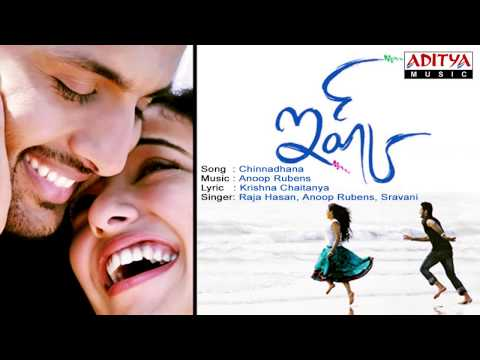 Ishq Telugu Movie | Chinnadhana Full Song