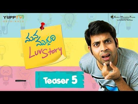 Mana Mugguri Love Story Teaser 5 | RJ Hemant | Tejaswi | Navdeep | Adith | YuppTV Originals