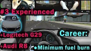City Car Driving Logitech G29 Audi R8 Career: Minimum fuel burn