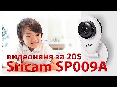 Мини ip камеры с алиэкспресс
