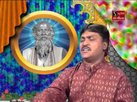 Bappa Sitaram Dhun