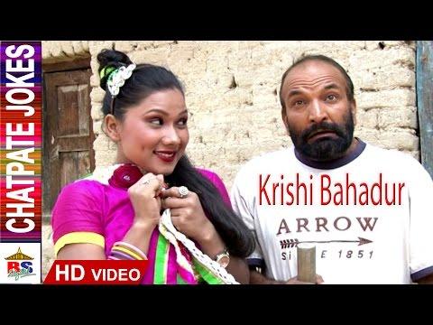 Chatpate Nepali Jokes | Krishi Bahadur | क्रिसी बहादुर् | Comedy Video