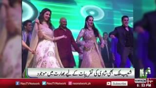 Sania Mirza Sister Wedding | Shoaib Malik Surprise Entry | Pakistan News