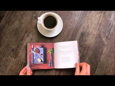 Buchtrailer: Gute Bücher sind die besten Freunde.
