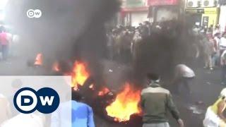 اختفاء الرئيس اليمني هادي   الجورننال