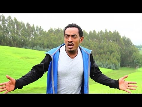 Alemu Tafese - Meskil Begurage - (Official Music Video) - New Ethiopian Music 2016