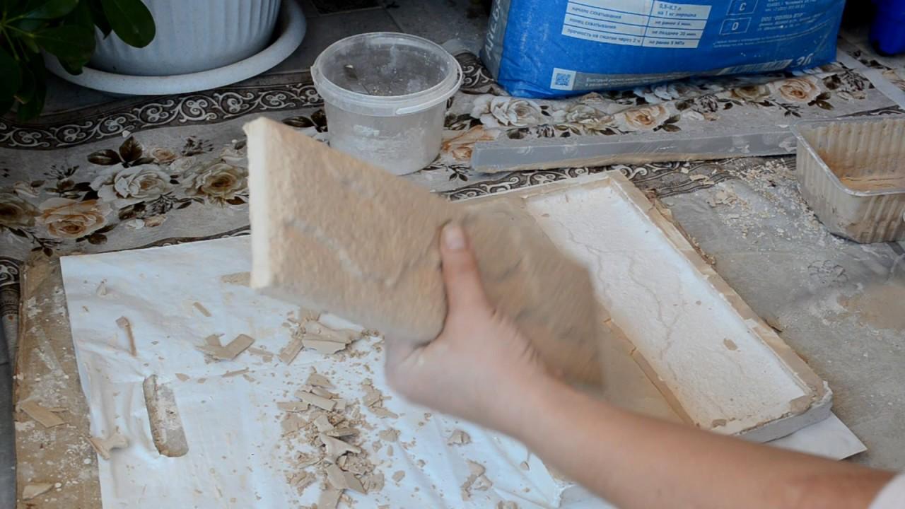 Декоративный камень из форм своими руками 64