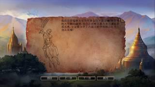 世紀帝國II DLC 猛蛇出洞/ Age of Empires II 莽應龍(蠻王崛起) #HUZAS直播