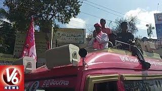 TRS Candidate Teegala Krishna Reddy Files Nomination From Maheshwaram Constituency | TS Polls
