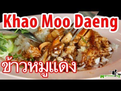 Khao Moo Daeng (Red Pork and Rice)
