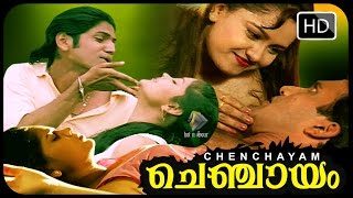Tourist Home - Malayalam Romantic movie Chenchayam
