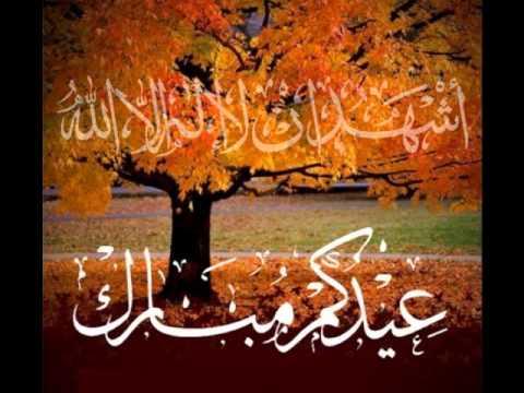 Eid Takbeer - Kutbah EID-UL-FITR (Surti Jami Masjid Yangon Myanmar - Qari Ibrahim Danka )