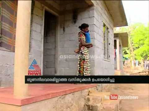 Unscientific house construction for tribals  Chuttuvattom News