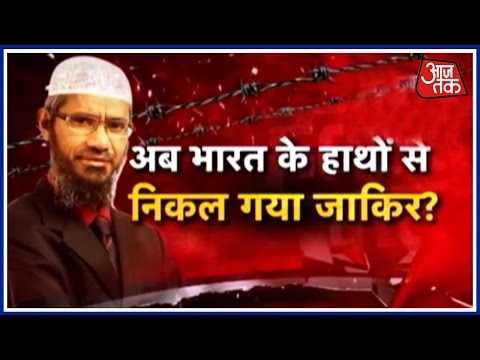 Zakir Naik Cancels His Return To Mumbai