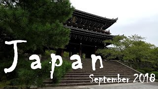 Japan Holiday September 2018