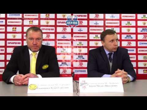 Послематчевая пресс конференция после матча Сарыарка - Зауралье