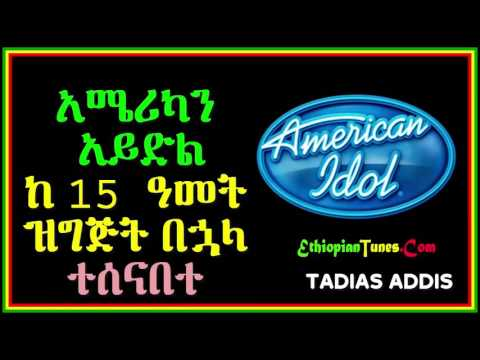 American Idol Ending After  15 Years On Air Tadias Addis