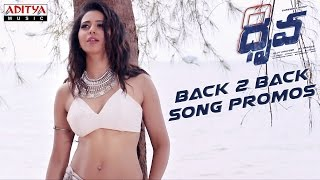 Back To Back Song Promos Dhruva Movie Ram Charan Rakul Preet Singh Hiphop Tamizha