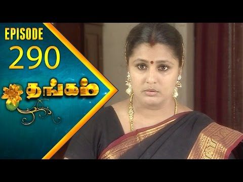 Zee Tamil TV Serials - Tamil Serial Zone