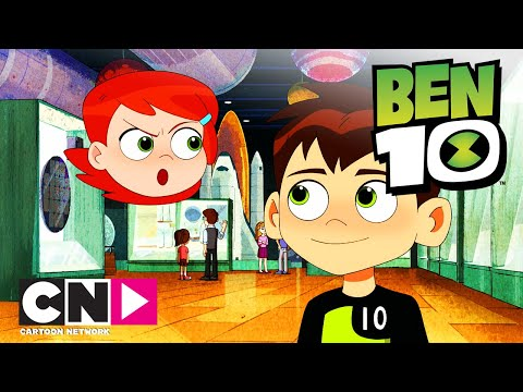Бен 10 | Музейная копия | Cartoon Network