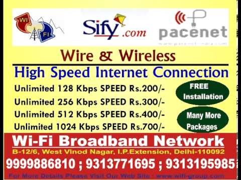 Wi-Fi Broadband Network