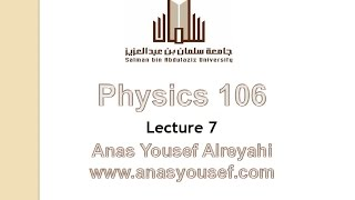 Physics 106 , lecture 7, lenses and mirrors