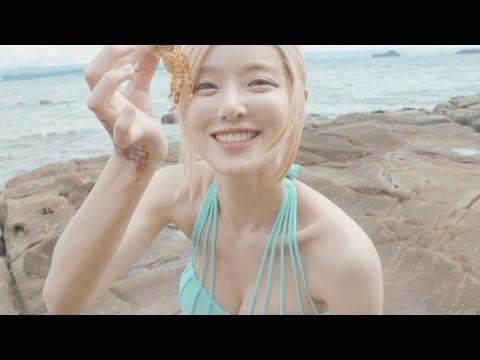 DJ SODA - BORNEO (dj소다,디제이소다)