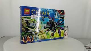 Mở hộp Bela 10060 Lego Chima 70012 Razar's Chi Raider giá sốc rẻ nhất