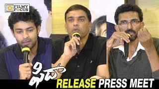Fidaa Movie Release Press Meet || Varun Tej, Sai Pallavi, Sekhar Kammula, Dil Raju