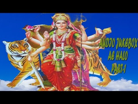 Ae Halo | Navratri Special | Non Stop Garba 2014 | Audio Jukebox | Hari Bharwad | Matajina Garba video
