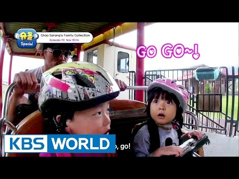 The Return Of Superman - Choo Sarang Special Ep.22
