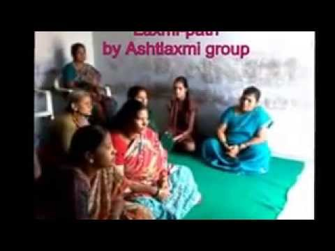 Mahalaxmi Ashtakam by Ashtlaxmi Group