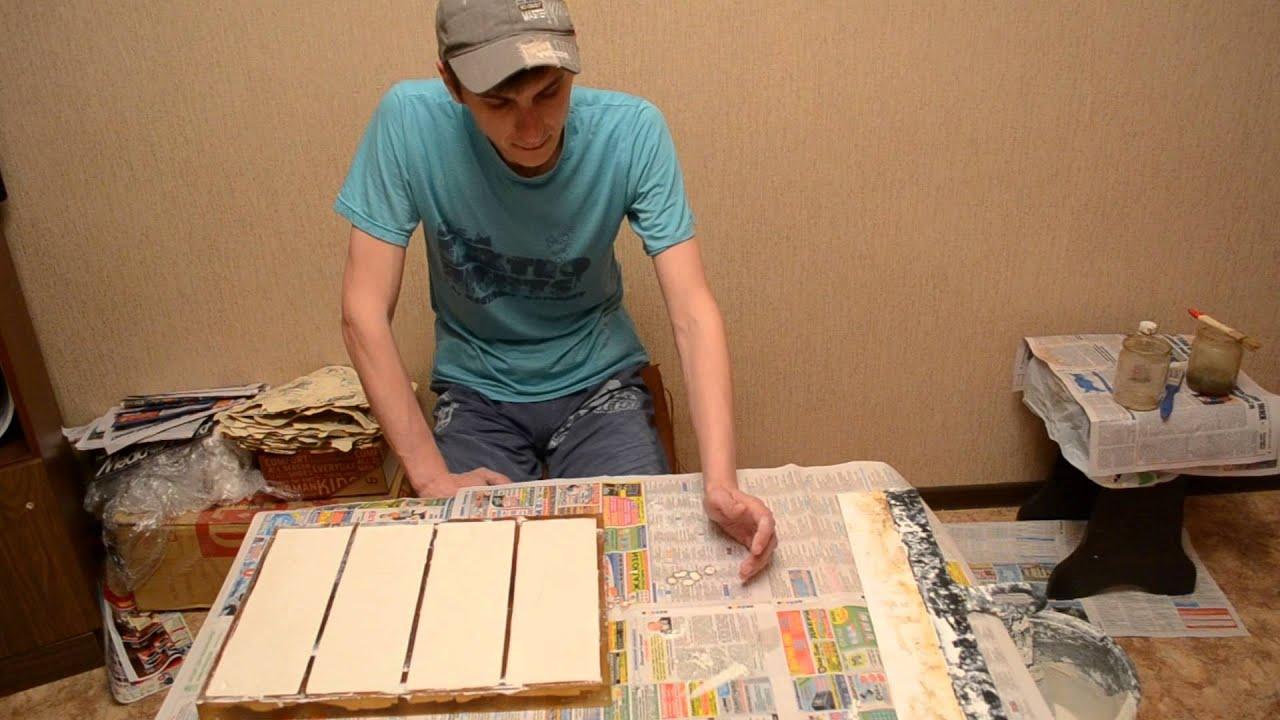 Изготовление декоративная плитка своими руками
