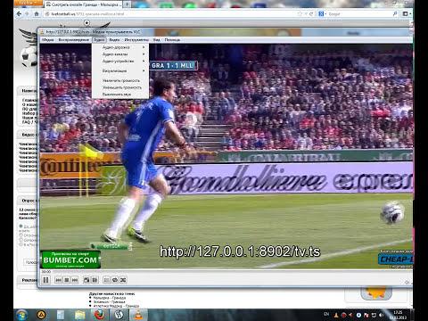 Смотрим онлайн футбол в HD качестве без лагов [Sopcast]