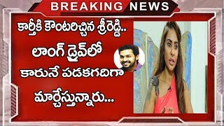 Sri Reddy Counter To the Karthi  Controversial Comments | Karthi Reacts on Sri Reddy Comments | TTM