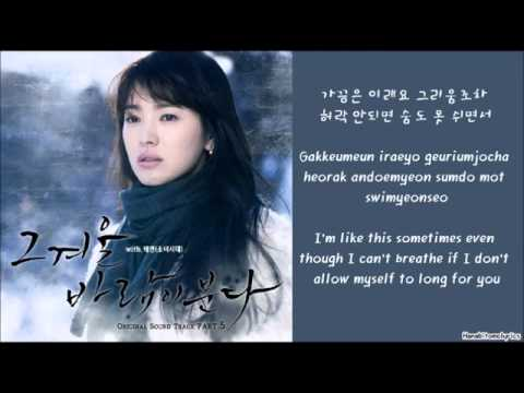 Taeyeon-And One(That Winter,the Wind Blows OST)