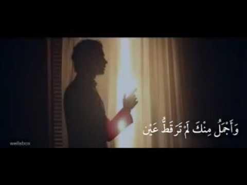 Lagu arab qomarun