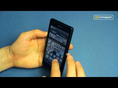 Видео обзор Sony Xperia ZR от Сотмаркета