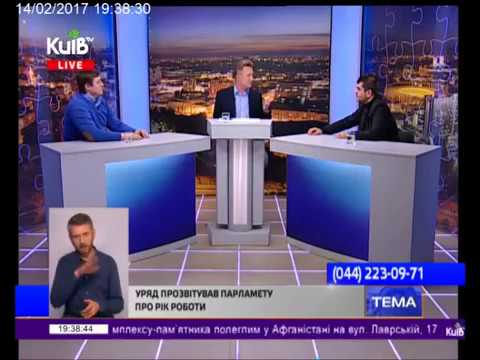 """Олег Осуховський в етері телеканалу """"Київ"""""""