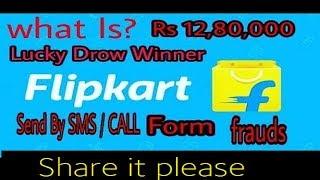 I won a mahindra xuv car from Flipkart| I won a car in lottery of flipkart